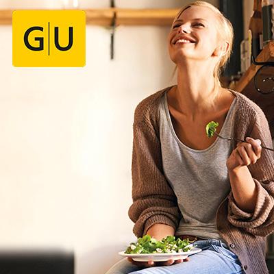 Die besten Rezepte aus der GU-App Schlank im Schlaf für nur 0,99€ statt 3,99€!