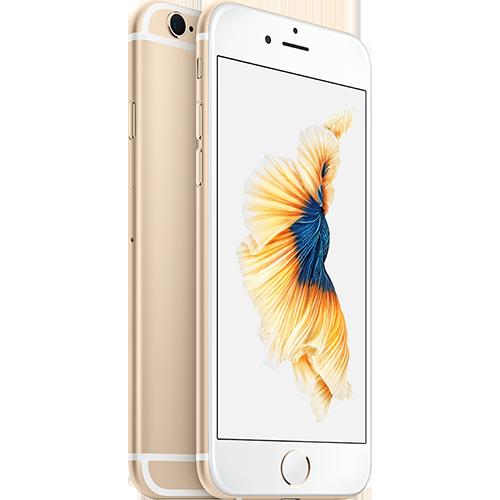 apple-iphone-6s-16gb-gold-vorne-und-hinten