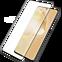 PanzerGlass Display Glas Samsung Galaxy S20 Ultra - Transparent 99930335 vorne thumb