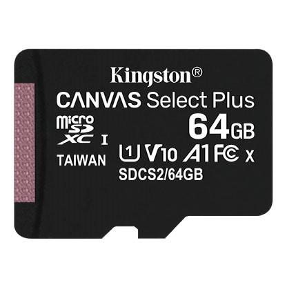 S42 Memory Card 64 GB