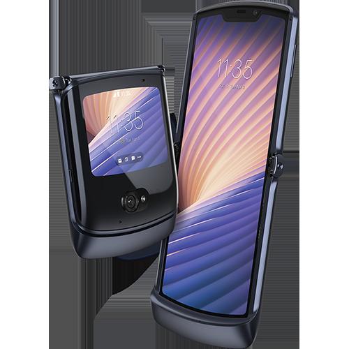 Motorola Razr 5G Schwarz Seitlich Vorne